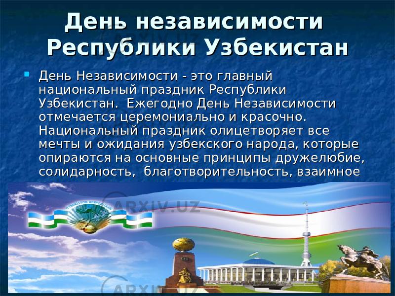 Фотография медведева денег нет вы держитесь возрасте семи